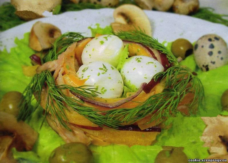 Салат перепелиное гнездо с фото